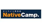 ネイティブキャンプのロゴ