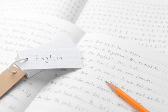 英会話は毎日少しずつやれば話せるようになる?お勧め学習法を紹介